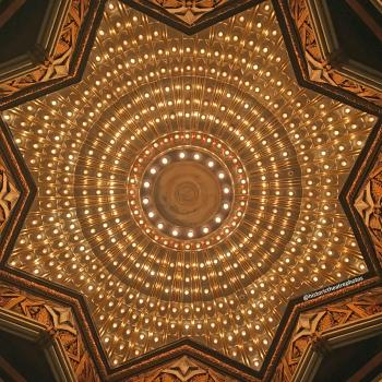 Ceiling Starburst detail